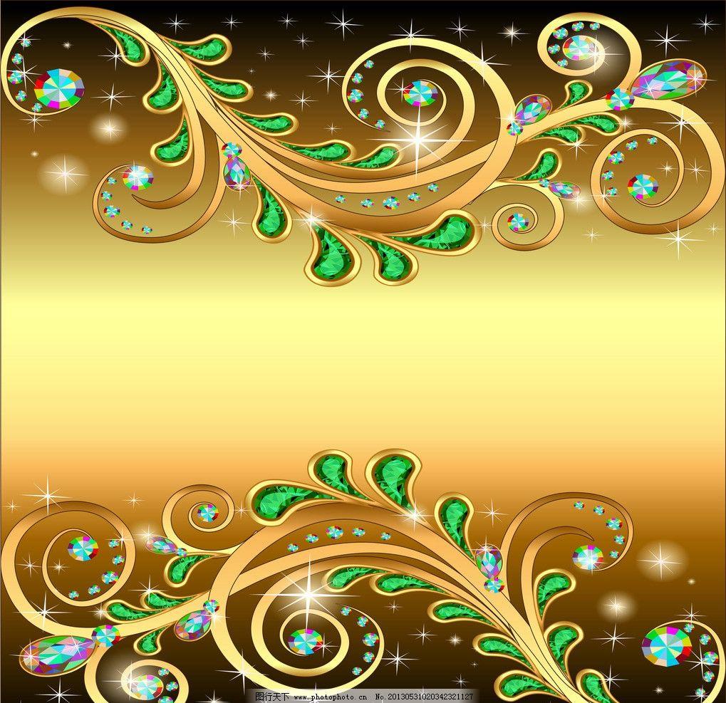 欧式花纹 欧式古典花纹
