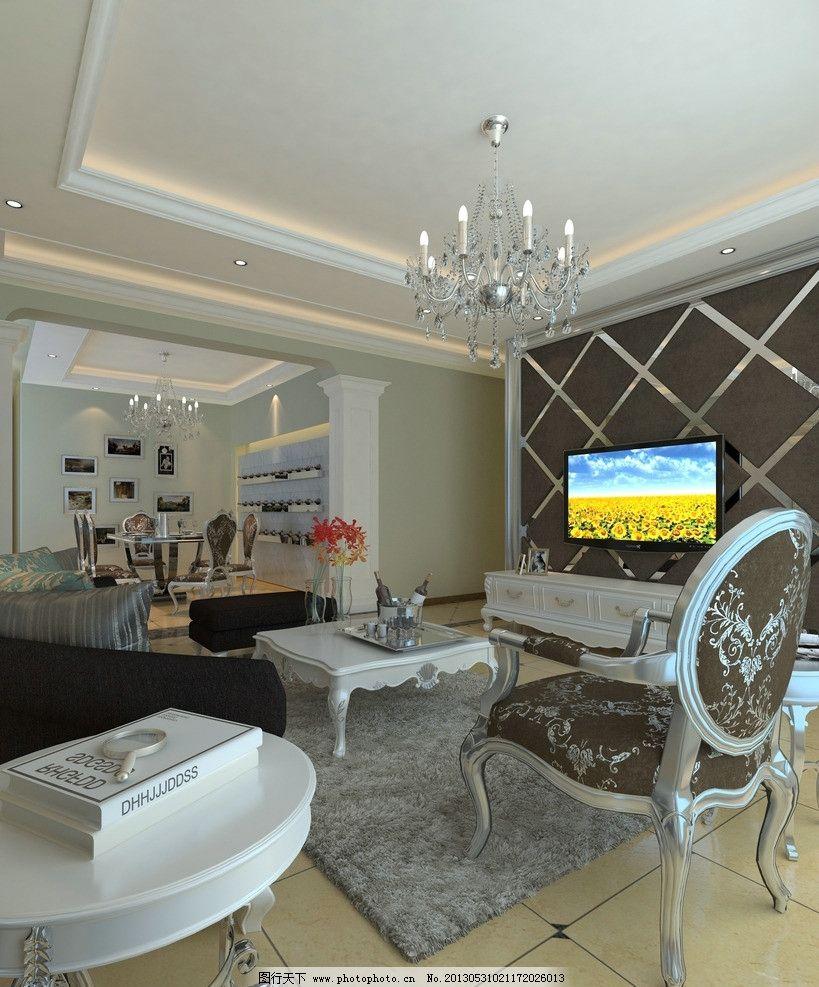 客厅图片 沙发 桌椅 地毯 电视机 3d作品 3d设计 设计 72dpi jpg