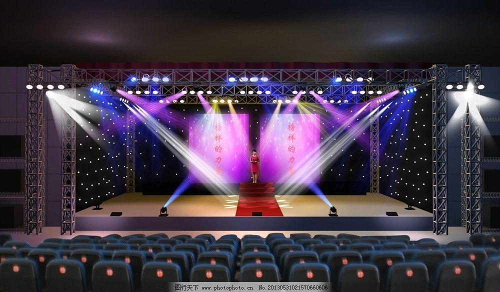 舞台设计 3d舞台 桁架