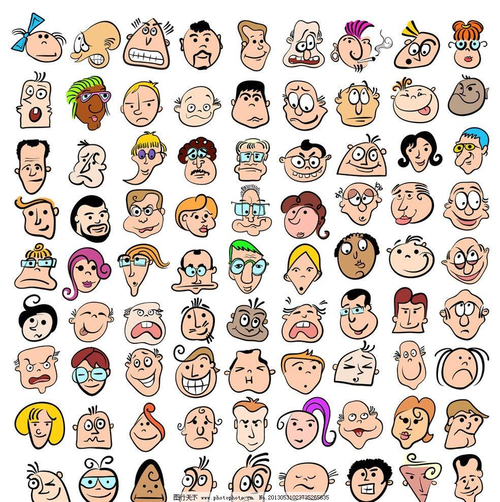 卡通人物表情图片