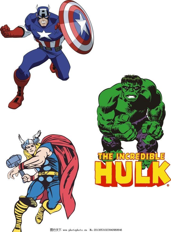 超级英雄人物 矢量人物 矢量素材 明星偶像 漫画英雄 美国队长图片