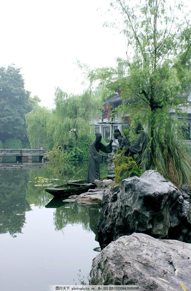 西湖风景 白蛇传 白素贞 青蛇 许仙 西湖 水波 小船 人物 石雕 假山