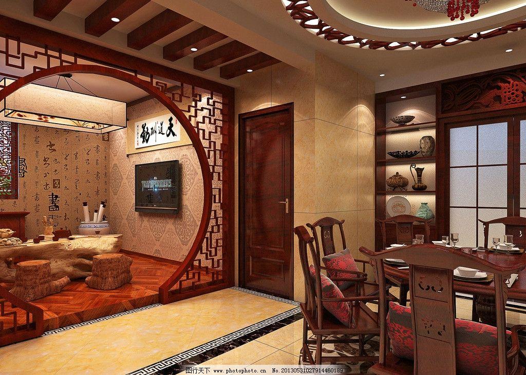 茶室 月亮门 根雕 雕花 壁灯 环境