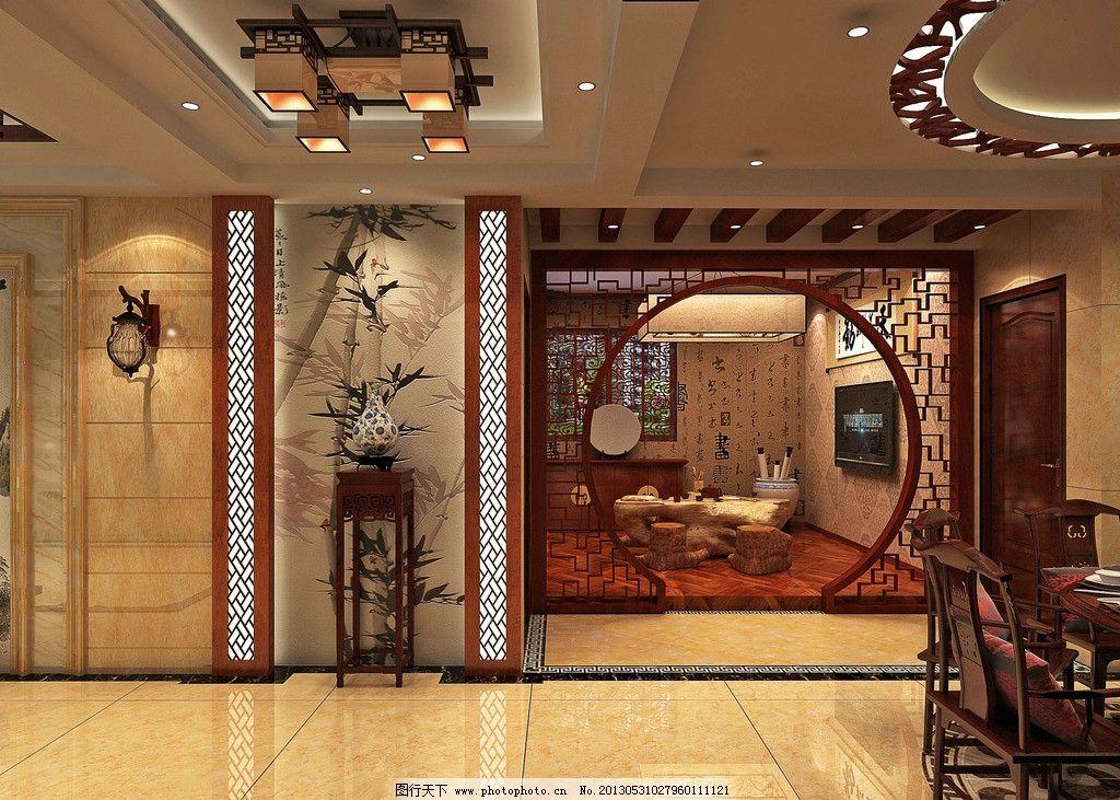 茶室 月亮门 根雕 雕花 壁灯 环境 室内设计 环境设计 设计 72dpi jpg