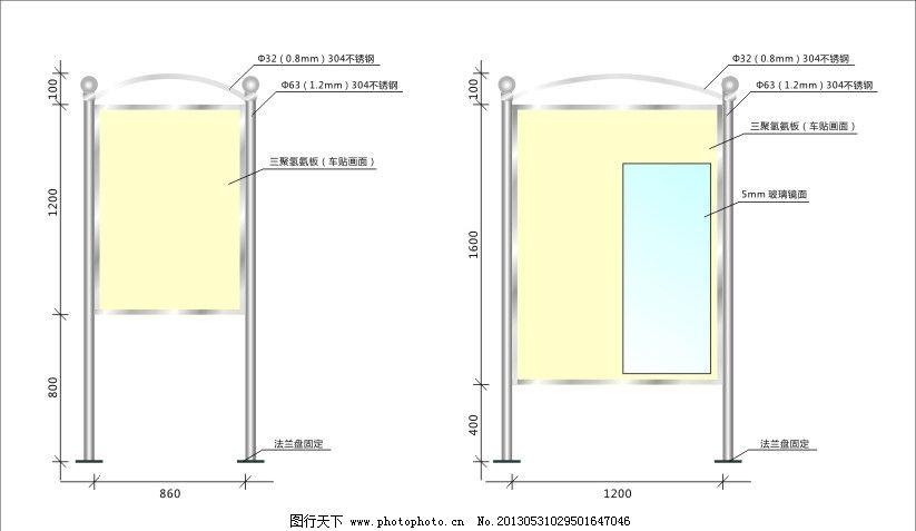 不锈钢宣传栏 不锈钢 结构 工地 宣传栏 刊板 钢结构 七牌二图 立柱