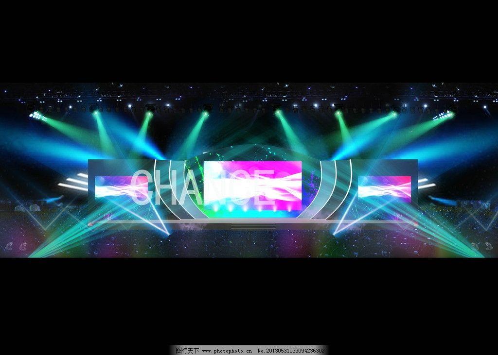 舞臺設計 星光大道 表演 唱歌 ktv 開場 舞臺 宴會 設計 燈光 時裝