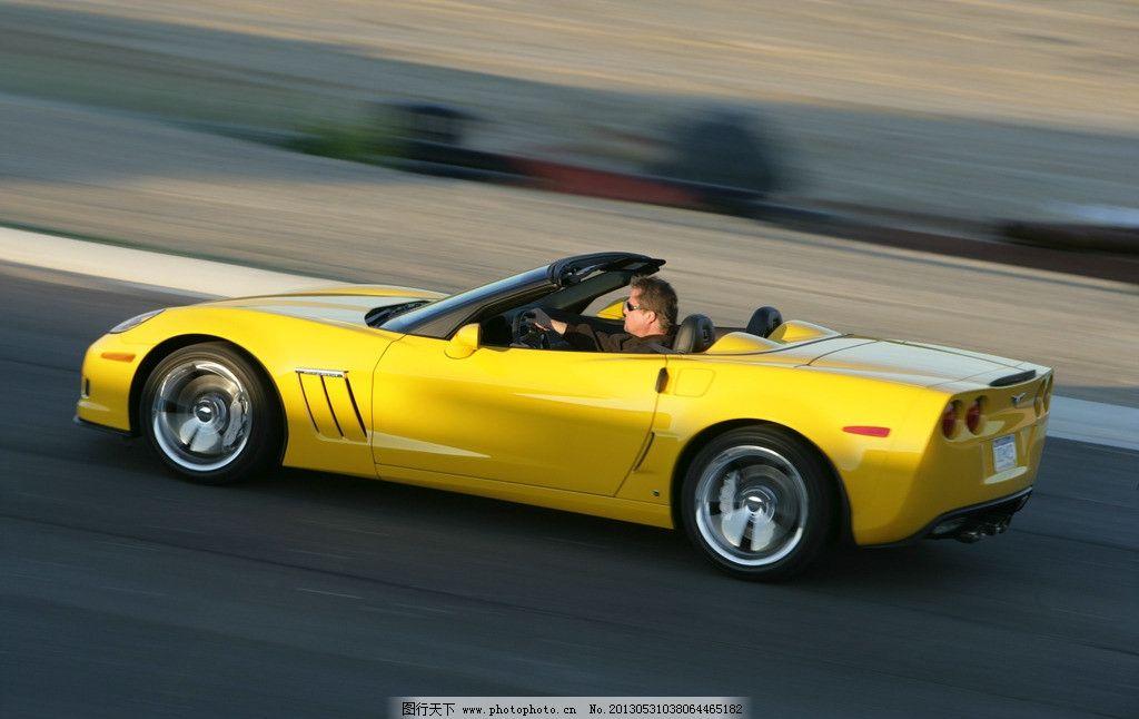 克尔维特c6图片,雪佛兰 克尔维特汽车 克尔维特跑车