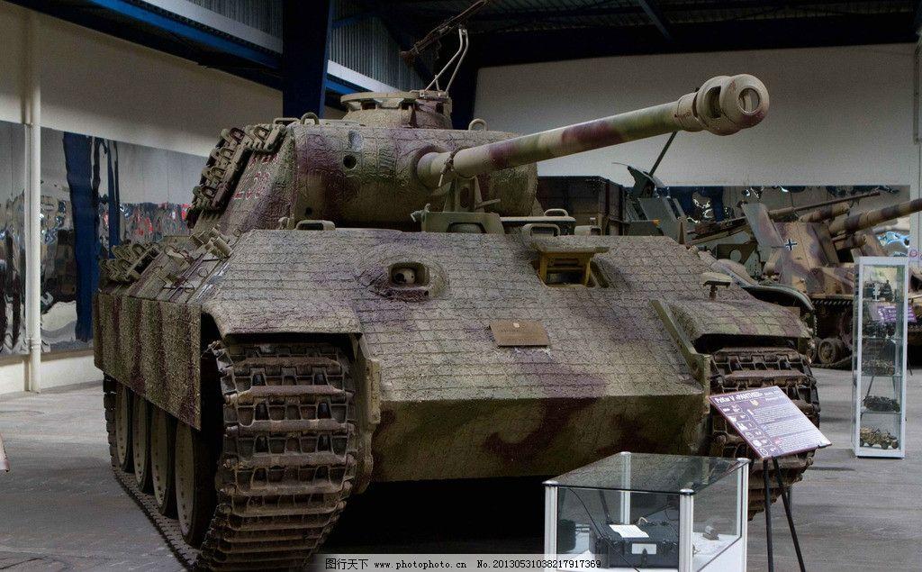 豹式坦克 黑豹坦克 纳粹德军 二战 二战德国 闪电战 装甲集群