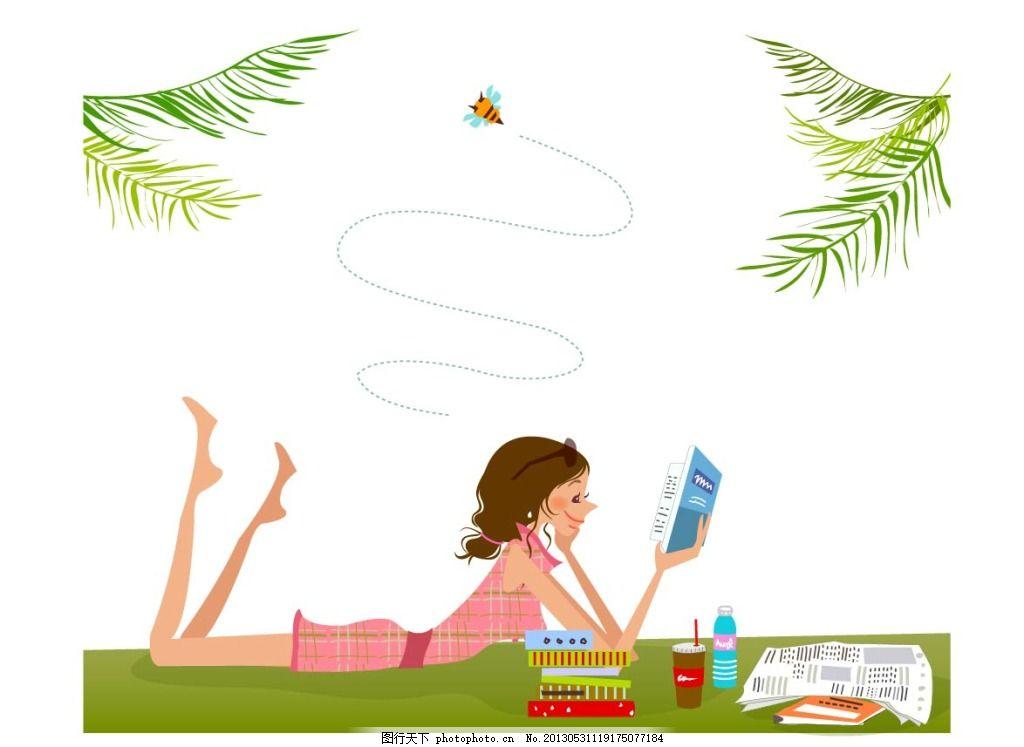 看书的女生