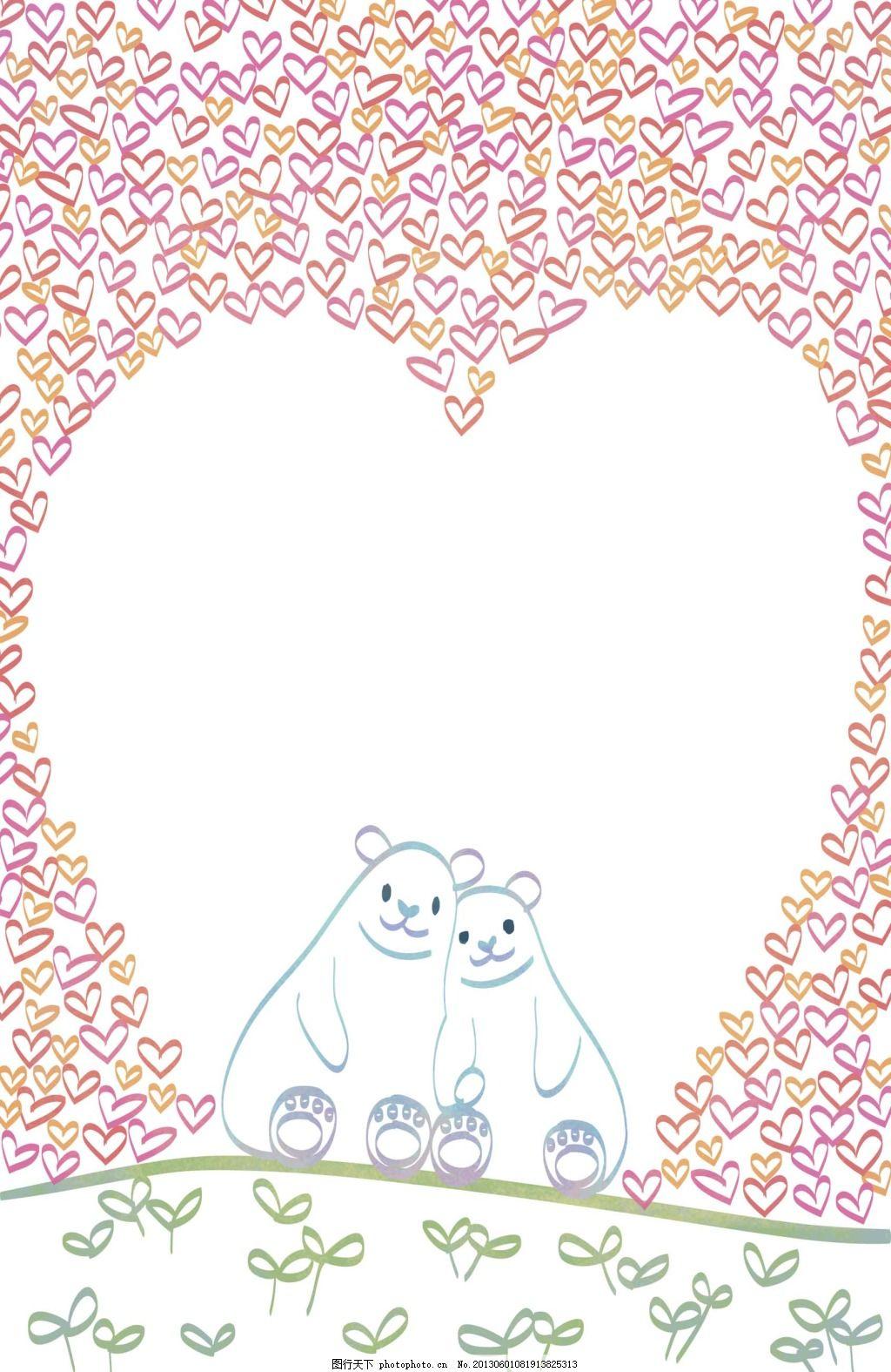 手绘 可爱 心熊