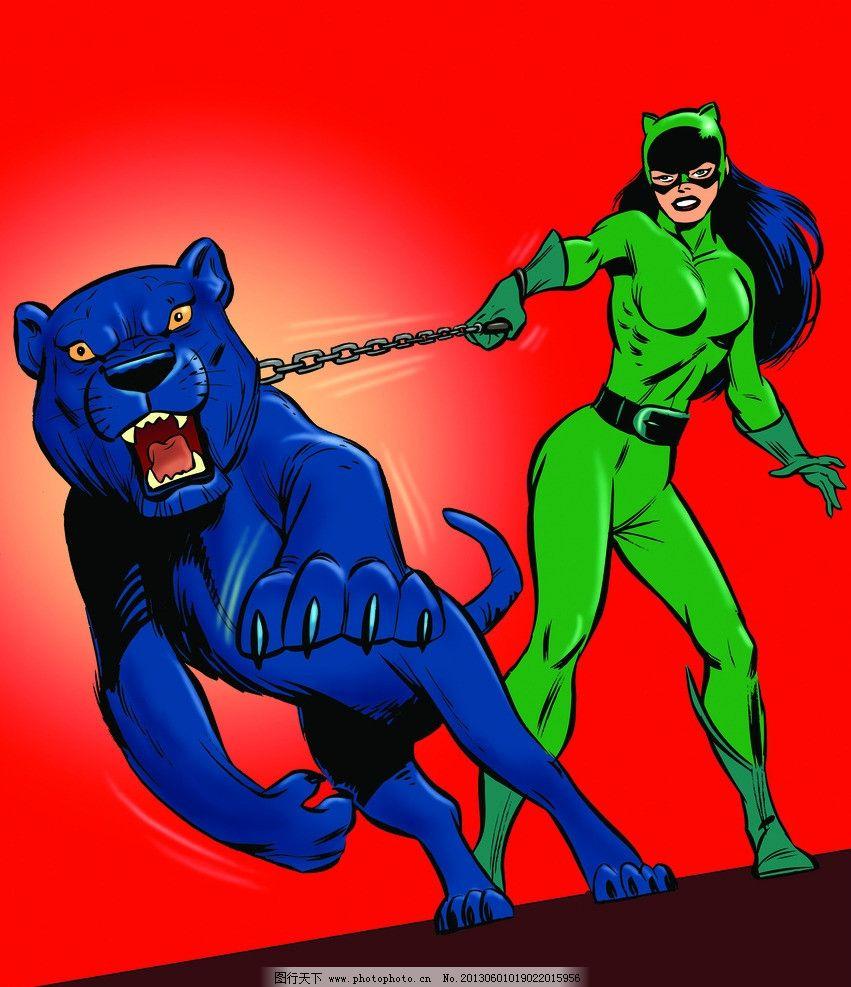 插画 豹子 超人 兽 凶狠 凶猛 奔跑 手绘 动漫 动画 飞跃 绘画书法