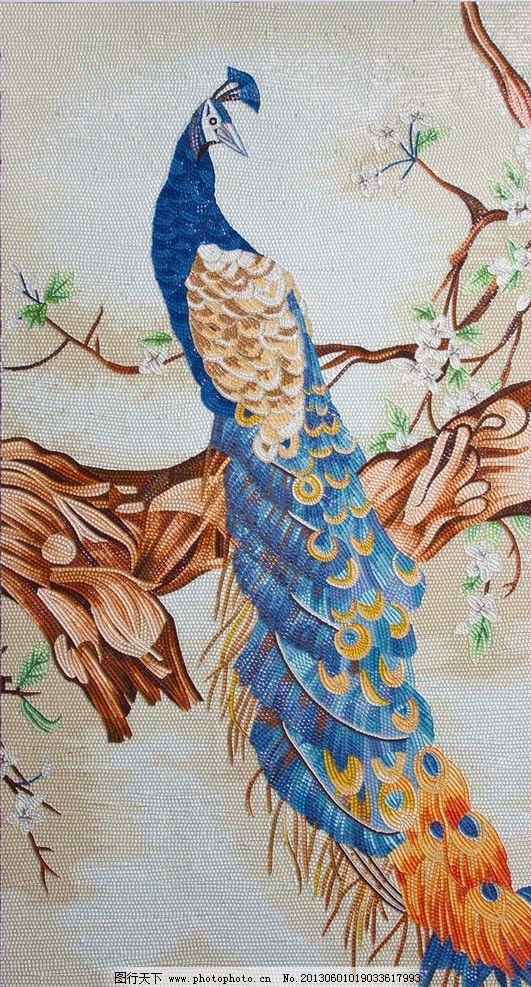 马赛克孔雀 孔雀 树枝花 马赛克 马赛克剪画 壁画 艺术 欧式 装饰