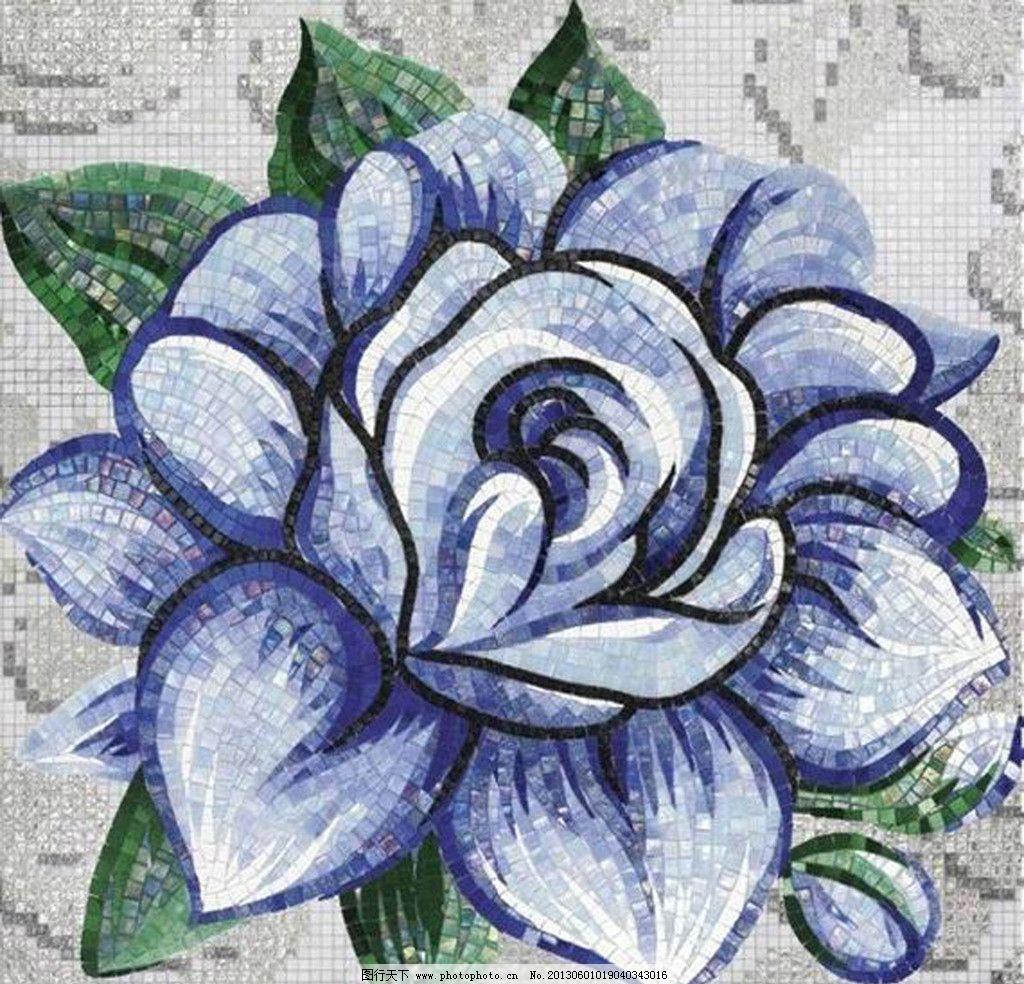 马赛克花朵 花 马赛克 马赛克剪画 壁画 艺术 欧式 装饰 玻璃马赛克