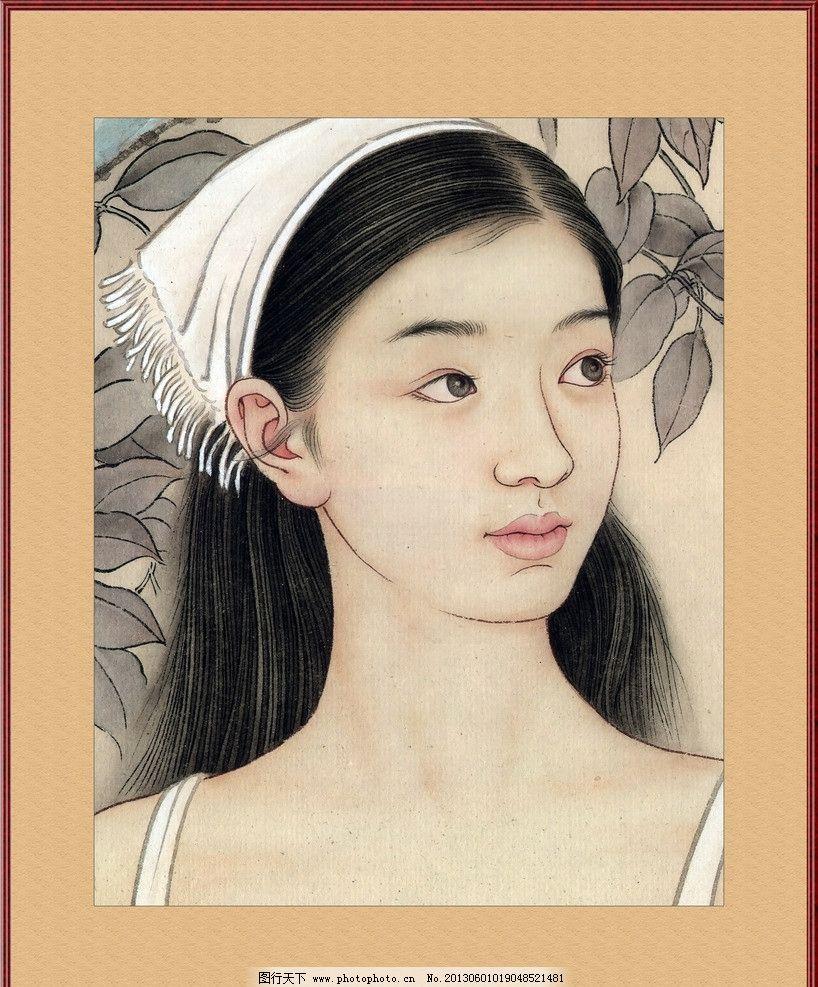 工笔画美女 工笔画 已装裱 字画 美女 临摹 大眼睛 黑头发 美术绘画