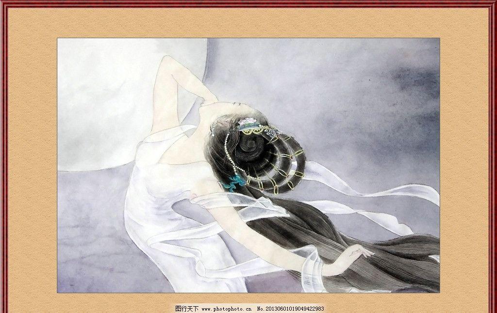 工笔画嫦娥奔月图片
