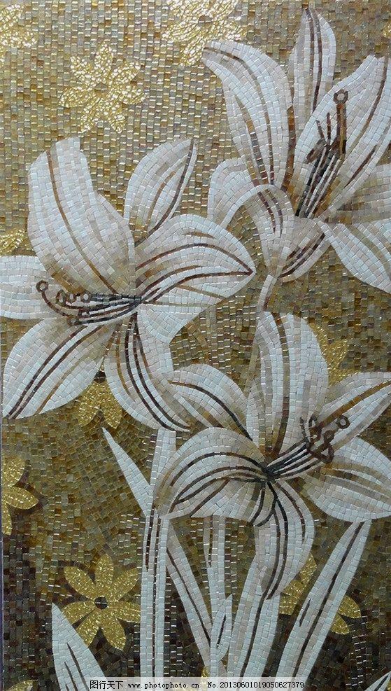 三朵花 花 百合 马赛克 马赛克剪画 壁画 艺术 欧式 装饰 玻璃马赛克