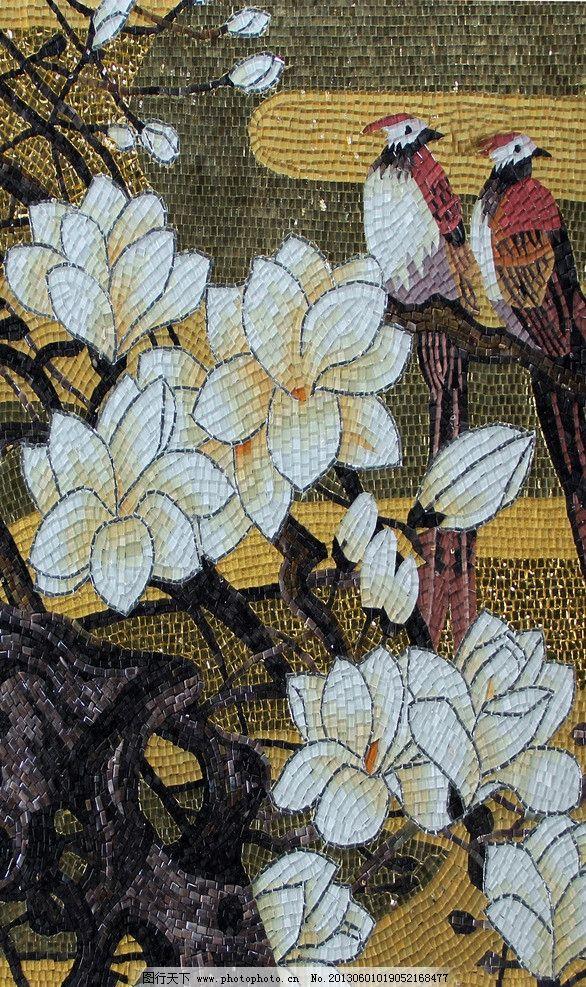 马赛克花朵 花 鸳鸯 鸟 马赛克 马赛克剪画 壁画 艺术 欧式 装饰 玻璃马赛克 绘画书法 文化艺术 设计 300DPI JPG