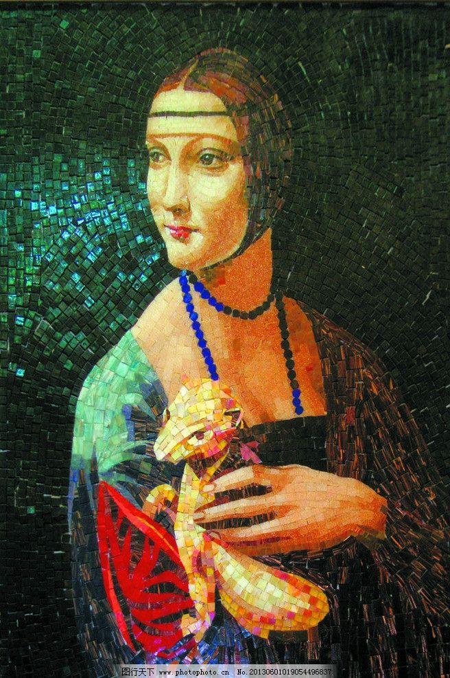女人 马赛克 马赛克剪画 壁画 艺术 欧式 装饰 玻璃马赛克 绘画书法
