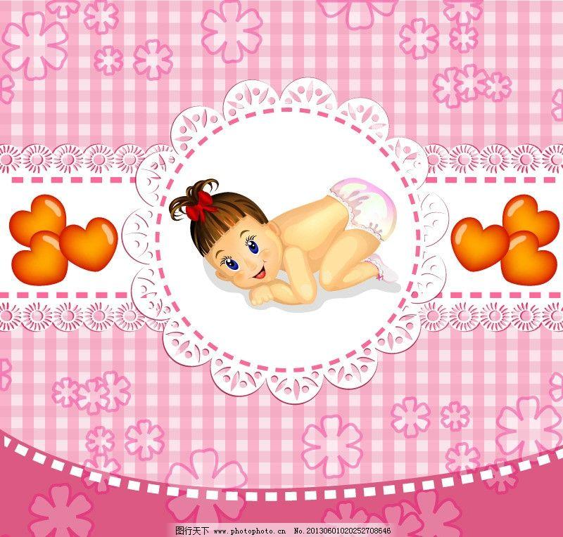 婴儿卡片 可爱 花纹 婴儿 卡片 布纹 格子布 条纹 背景底纹矢量素材