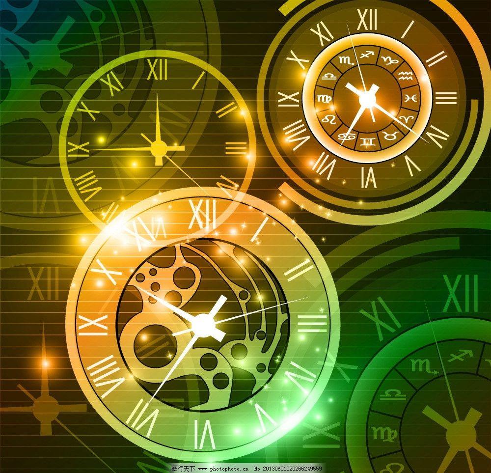 炫彩钟表背景图片