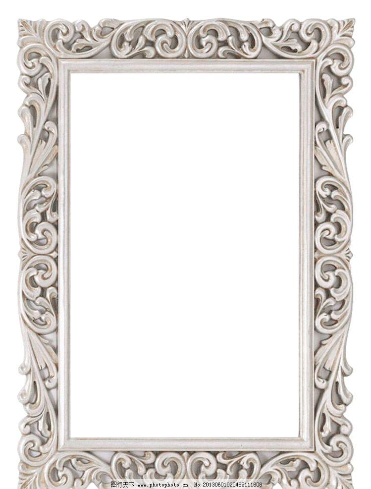 画框 油画框 边框 时尚边框画框 古典相框 古典边框 花边框 油画相框