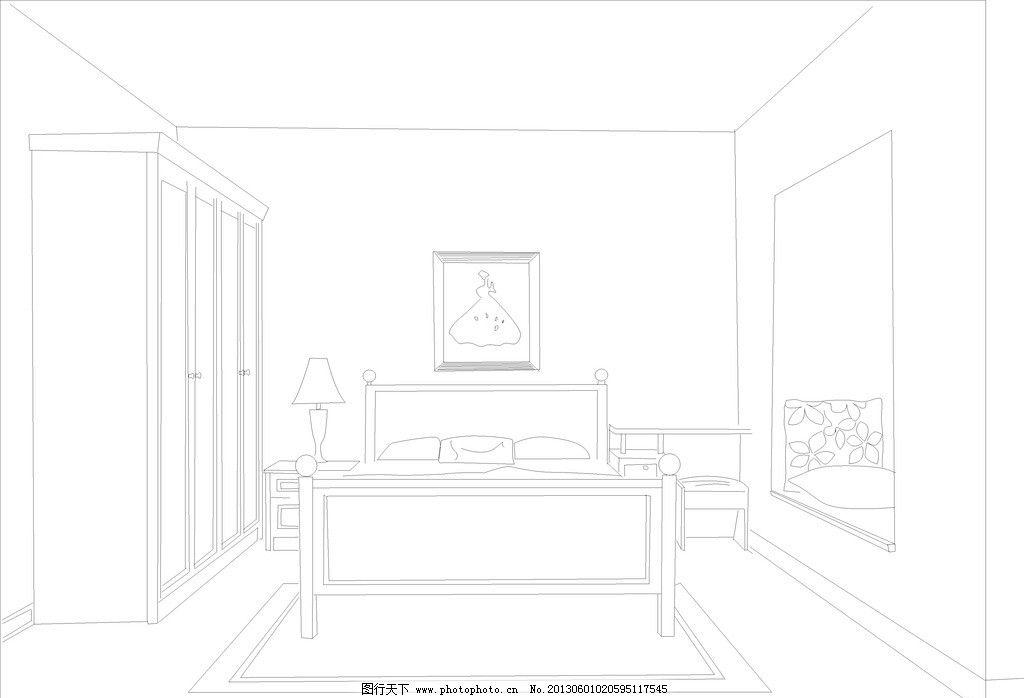 房间简笔画 人物 黑白 卡通 教辅用图 线条画 矢量 条纹线条