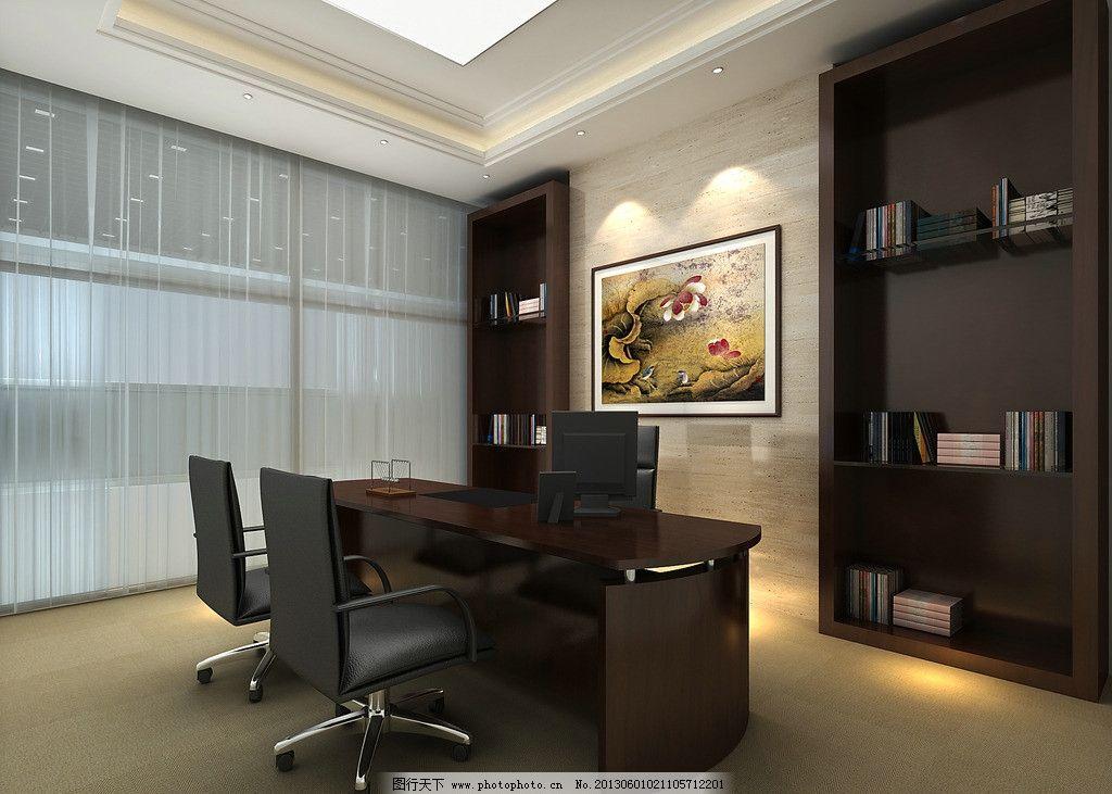 辦公室效果圖 總經理 辦公室 桌椅 電腦 書柜 掛畫 3d設計 設計 72dpi