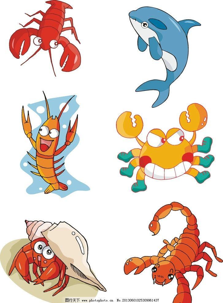 鲨鱼 卡通鲨鱼 海底 海底生物 卡通动物 海底世界 可爱的鲨鱼 龙虾 大