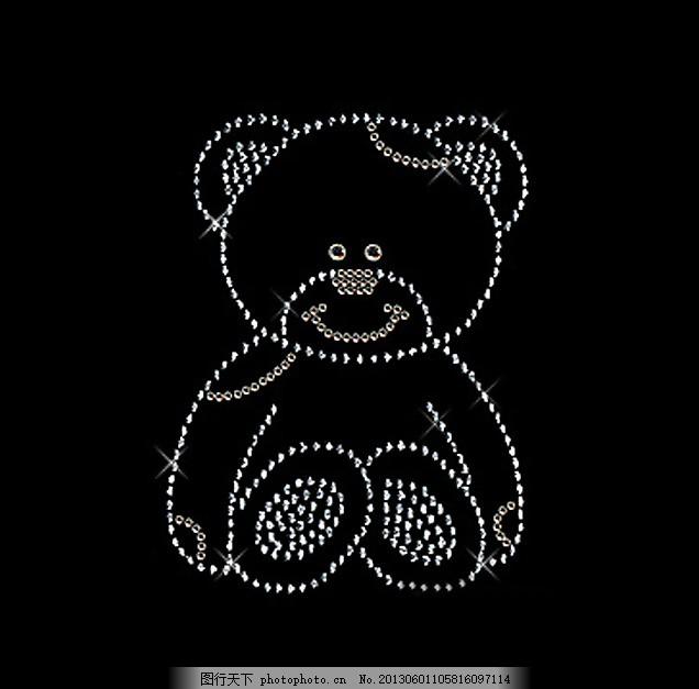 烫钻 动物 熊 免费素材 面料图库 服装图案 免费下载 黑色