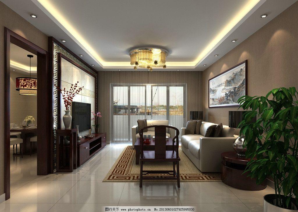 现代中式客厅 白天 天光 天花 吸顶灯 藏灯 筒灯 台灯 沙发图片