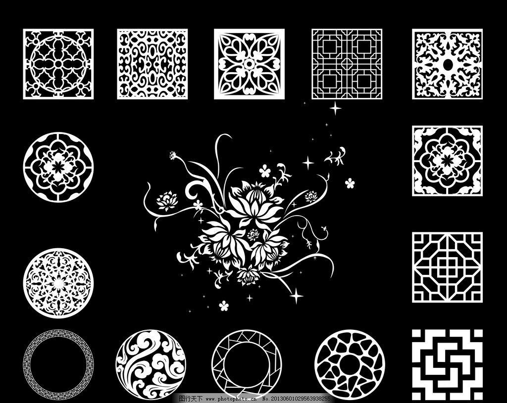 花纹 底纹 背景 图文 图形 中式 欧式 花边 隔断 广告设计 矢量 cdr