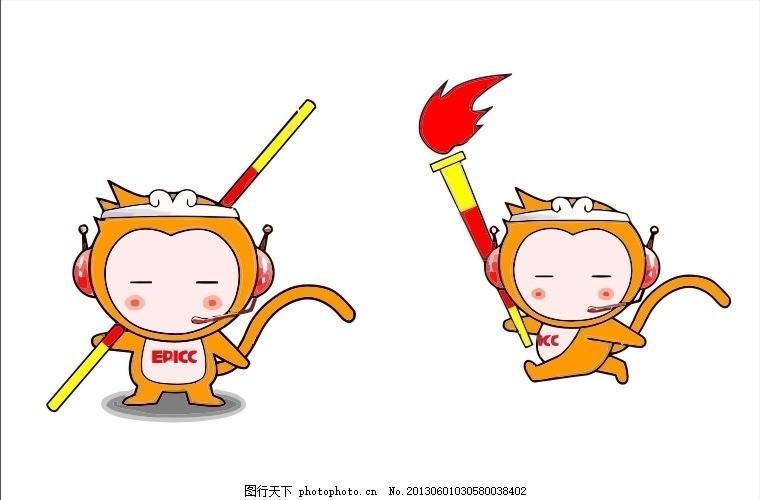 吉祥物 孙悟空 齐天大圣 公仔 卡通 q版 插画 动漫 漫画 外国 国外