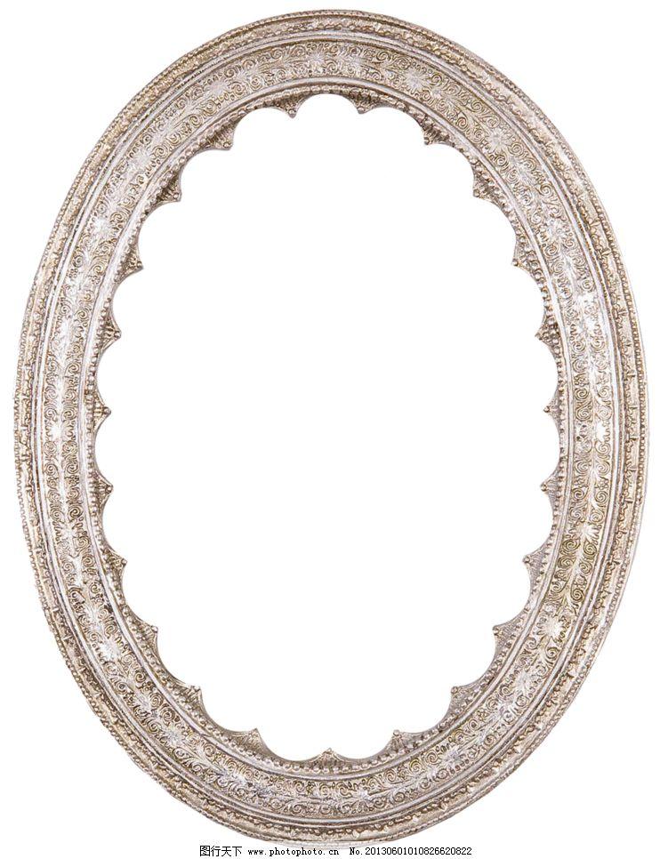 椭圆形  边框设计