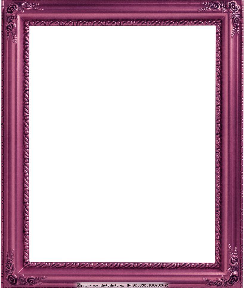 古典相框 古旧 花边框 欧式边框设计素材 欧式边框模板下载 欧式边框