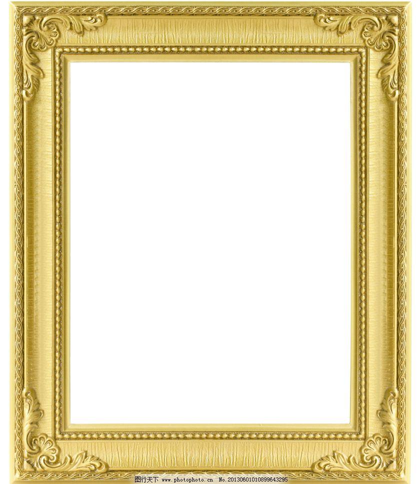 花边框 欧式相框