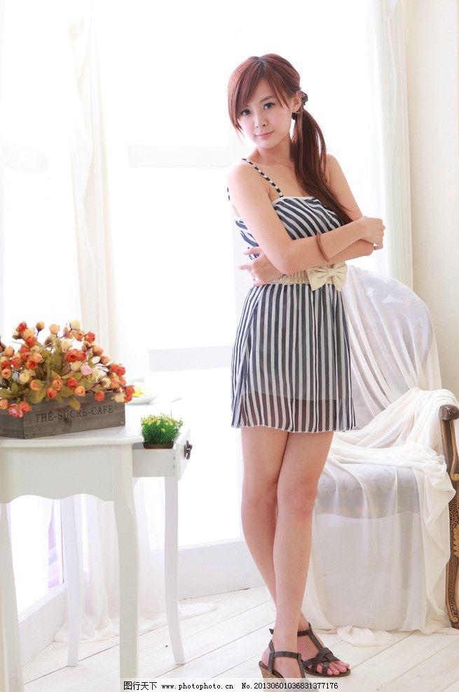 黑白条纹连衣裙美女 气质美女 青春活力 小清新 可爱美女 美女私房