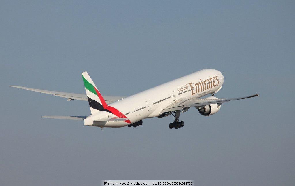 阿联酋航空公司 机场 客机