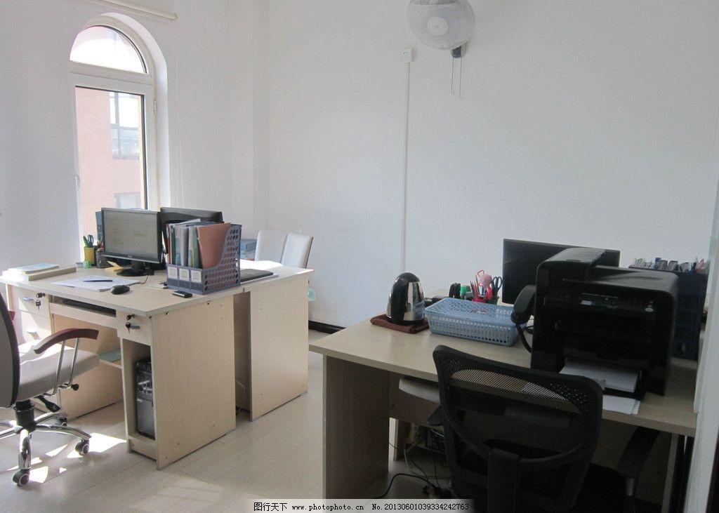 办公室 环境 桌子 椅子 电脑 打印机 室内摄影 建筑园林