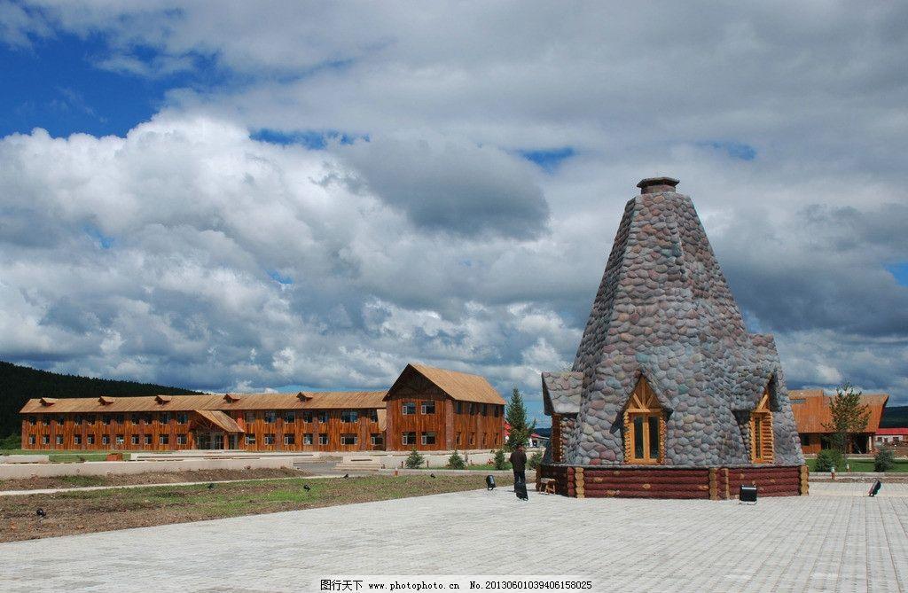 敖魯古雅民族鄉風景圖片