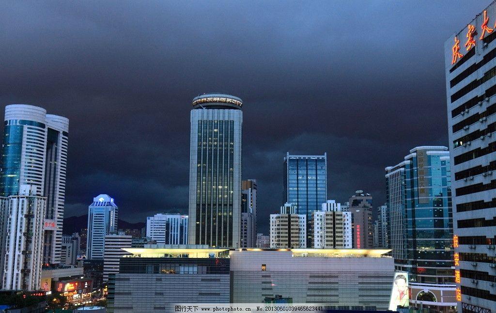 深圳建筑群 国贸 高楼大厦 乌云 暴风雨 标志建筑 高层 摄影