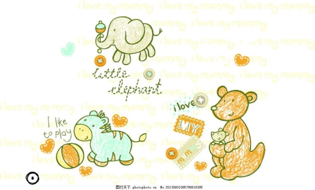 小动物 大象 小马 袋鼠 可爱动物 插画 背景画 动漫 卡通 时尚背景