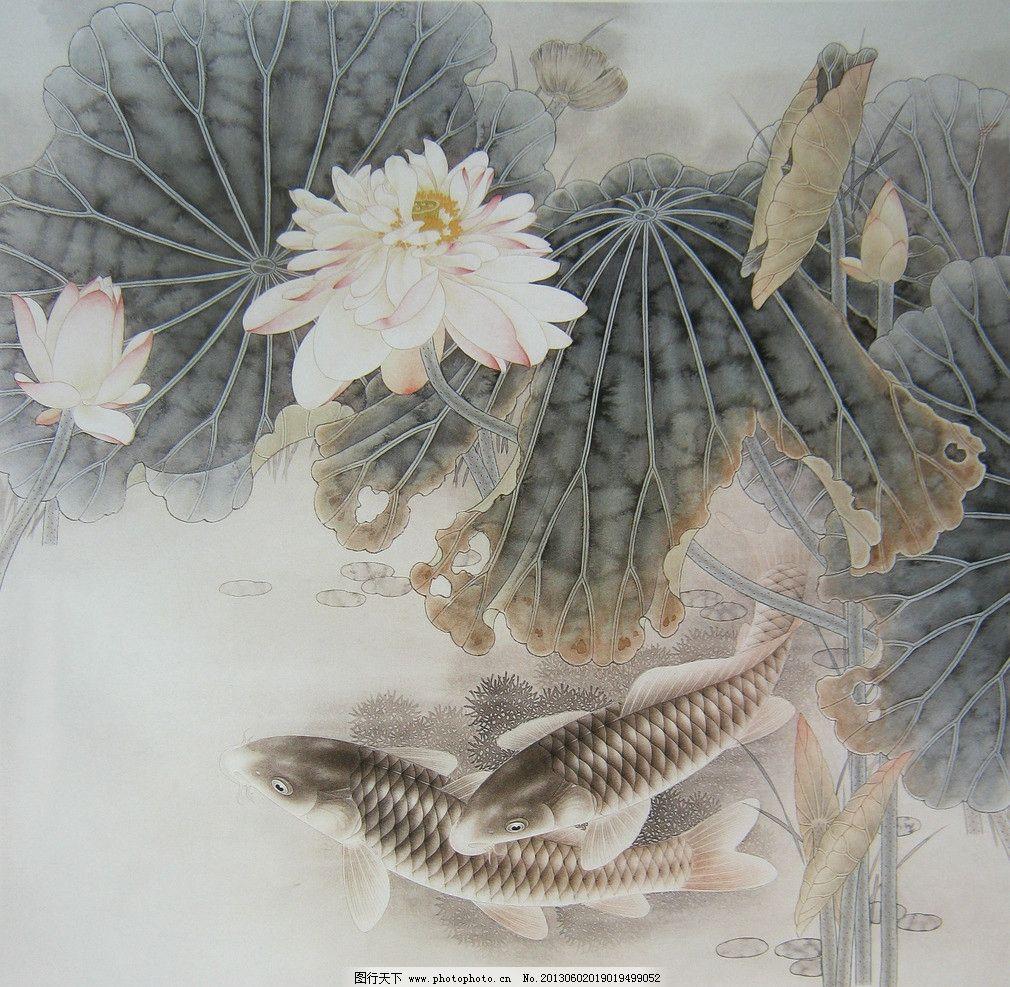 荷花鲤鱼 工笔画 荷花 鲤鱼 荷花鲤鱼图 高清 国画 绘画书法 文化艺术
