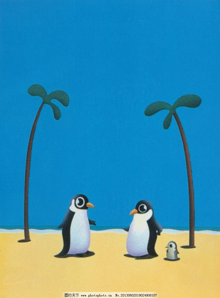插画 企鹅 树木 家庭 亲情 手绘 绘画书法 文化艺术 设计 350dpi tif