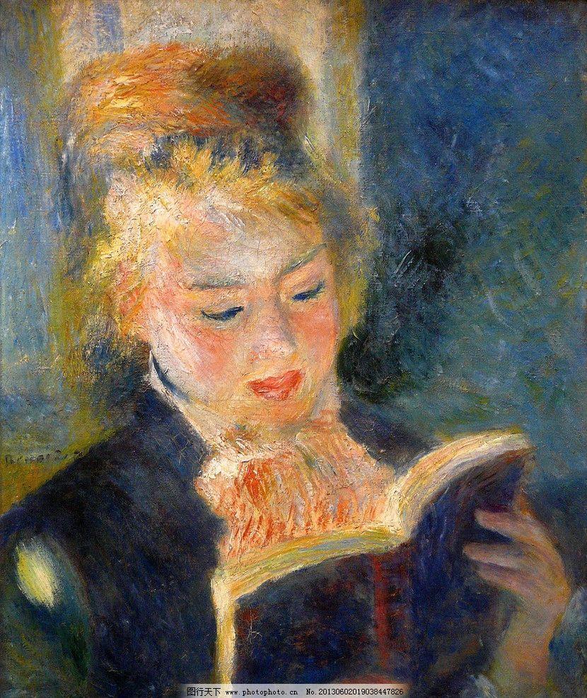 人物油画 雷诺阿 油画      书本 少女 绘画书法 文化艺术 设计 72dp