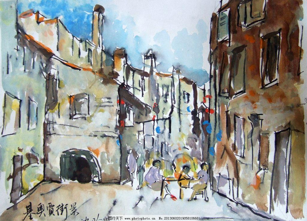 街道水粉手绘图片