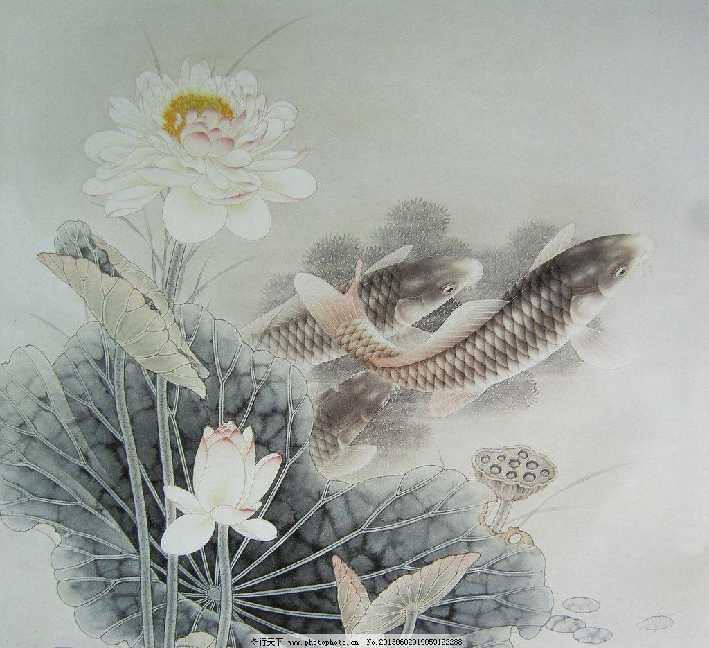 荷花鲤鱼图 工笔画 荷花 鲤鱼 高清 国画 绘画书法 文化艺术 设计 180