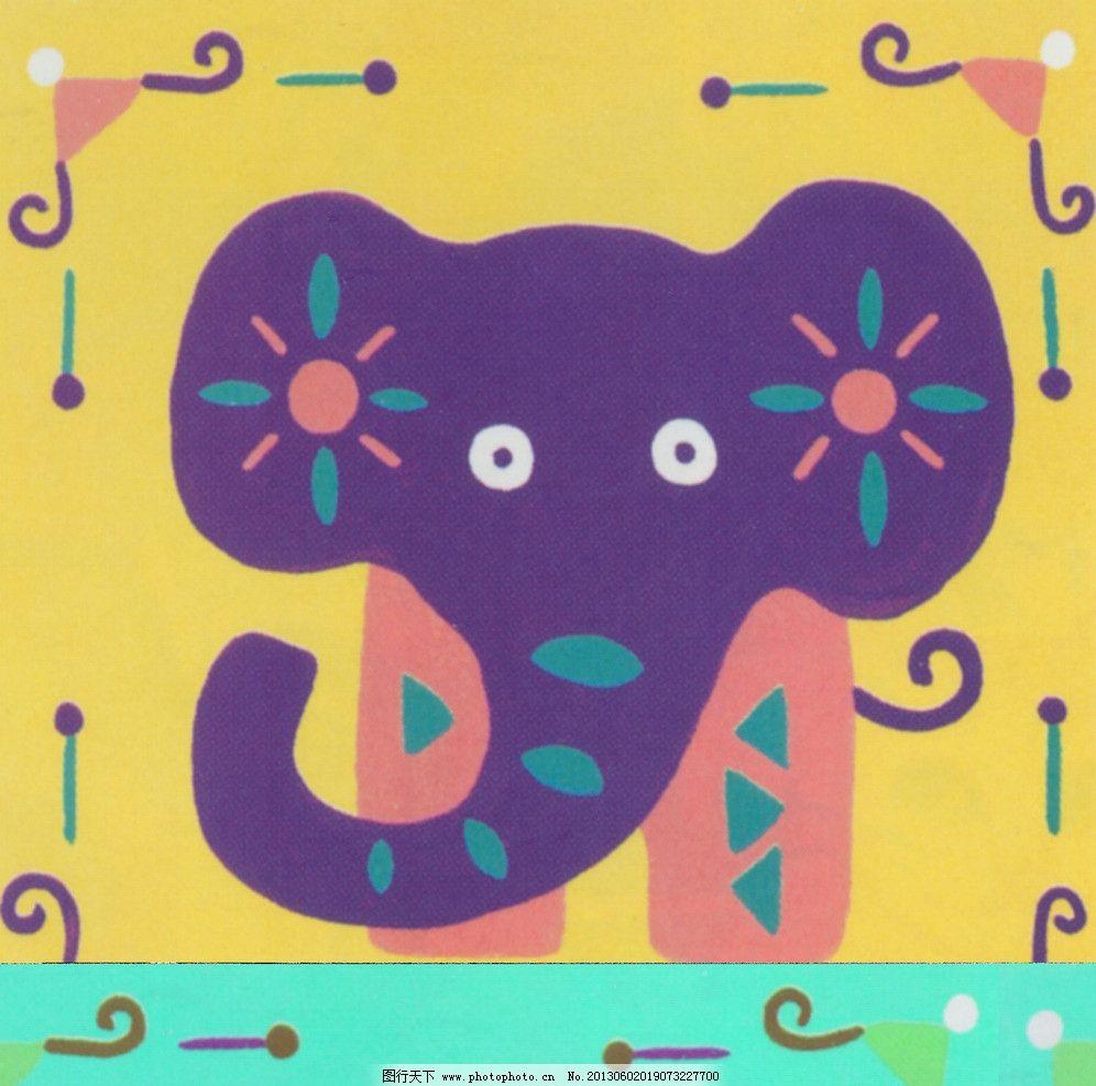 插画 大象 动物 可爱 手绘 儿童画 绘画书法 文化艺术 设计 350dpi ti