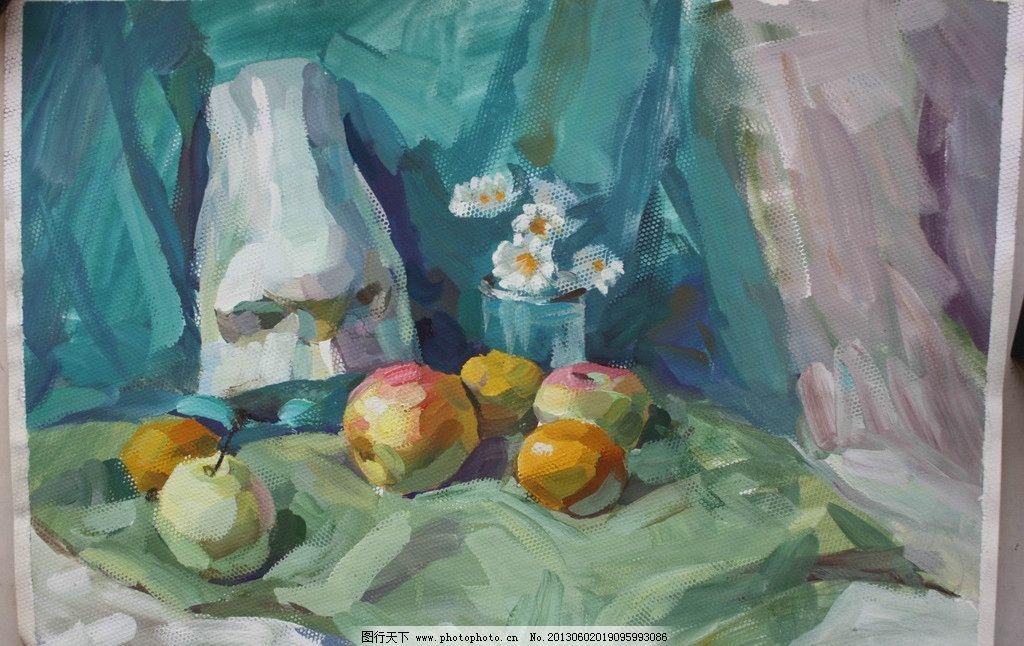 静物水粉画 水粉画 色彩 水粉 石膏 鼻子 水果 花卉 桌面 冷色调 苹果