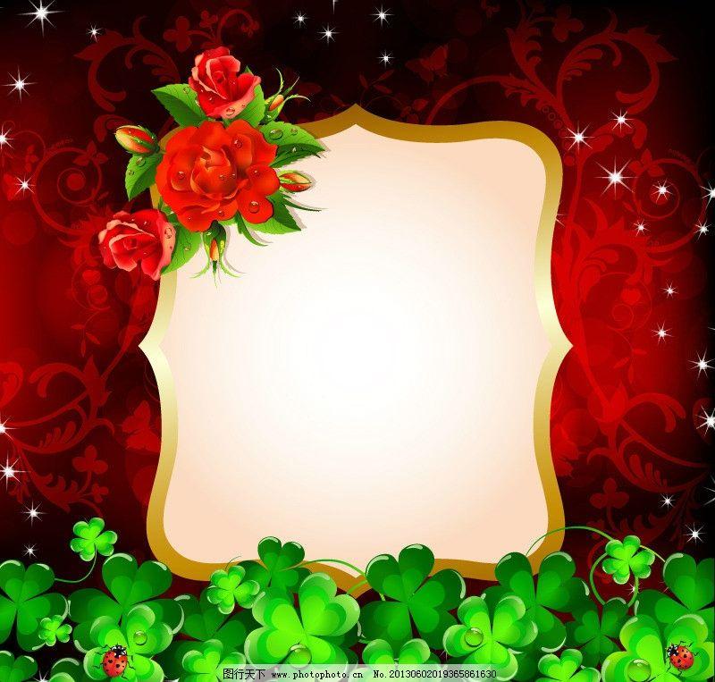 绿叶 玫瑰 水珠 文本框 对话框 情人节背景 情人节 浪漫 纹 欧式花纹