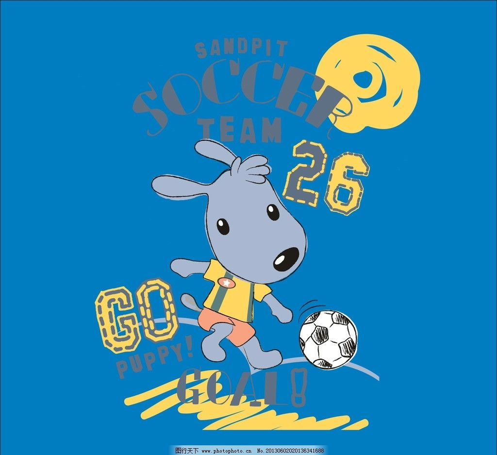 我爱足球 小狗 踢足球 足球运动 卡通图案 卡通形象 手绘插画 儿童简